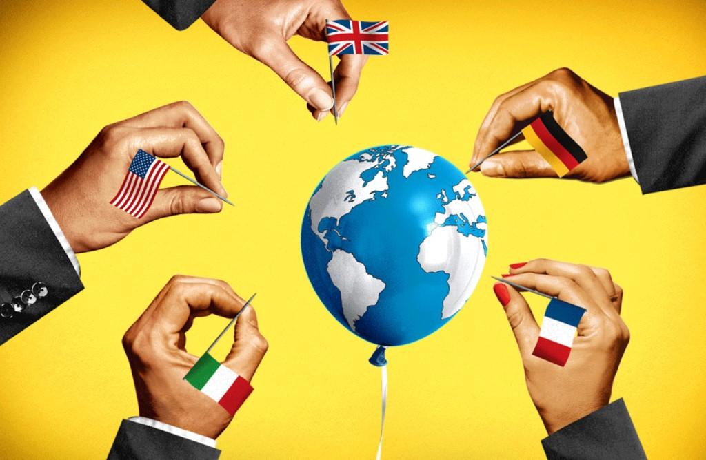 картинка международная экономика как, друзья, наверное